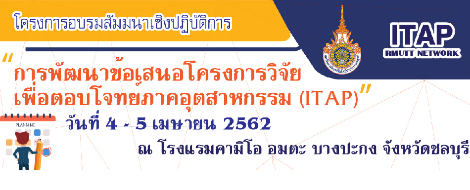 banner_ITAPV.2-3-01-01-01-01